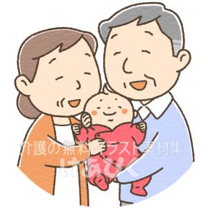 孫を抱く夫婦のイラスト