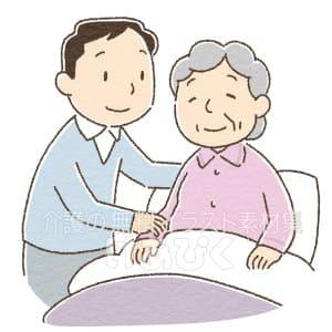 介護のイメージ(お婆さんを介護する男性)のイラスト