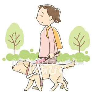 盲導犬と外出するイラスト