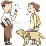 盲導犬の入店を断るイラスト