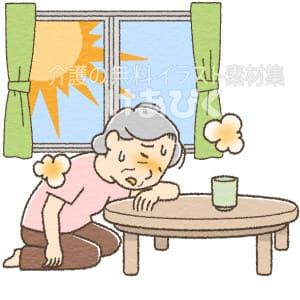 室内で熱中症になる高齢女性のイラスト