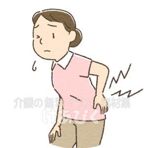腰が痛い介護士のイラスト