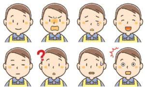 男性介護士・表情アイキャッチ1