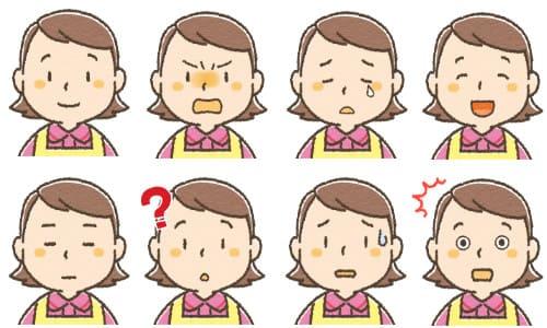 女性介護士の表情アイコン