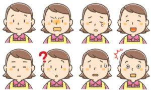 女性介護士・表情アイキャッチ1