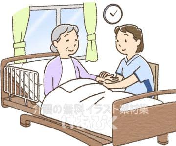 バイタルをとる訪問看護師のイラスト