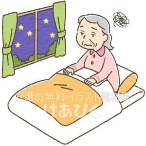 眠れない高齢者のイラスト