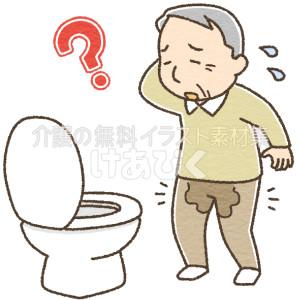排尿動作がわからずに尿失禁してしまうイラスト