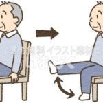 膝伸ばし体操をするイラスト