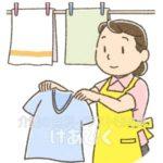 洗濯物を干すヘルパーのイラスト