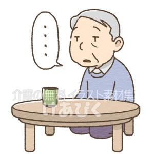 無気力な男性高齢者のイラスト