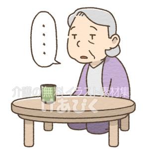 無気力な女性高齢者のイラスト
