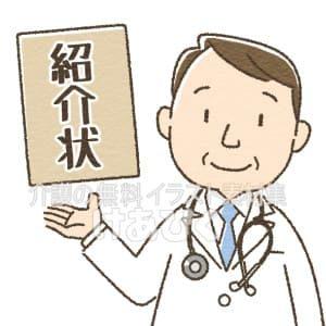 紹介状を持つ医者のイラスト