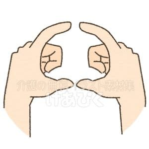 サルコペニアの可能性を調べる手輪っかのイラスト