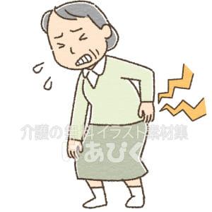 腰が痛い高齢者のイラスト