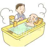 入浴介助(特別浴槽)のイラスト
