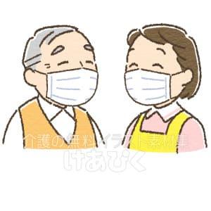 お互いにマスクをする高齢者と介護者のイラスト