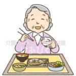 食事をする高齢者のイラスト