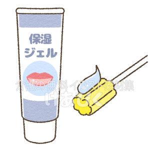 口腔ケアに使う保湿ジェルのイラスト