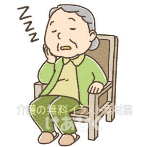 うたた寝をする高齢者のイラスト