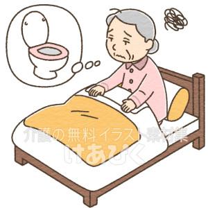 夜中トイレに行きたくて目が覚めるイラスト