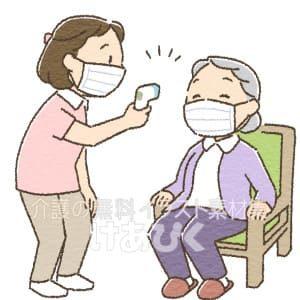 高齢者に非接触検温をお願いするイラスト