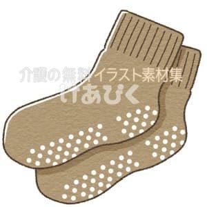 滑り止め付き靴下のイラスト