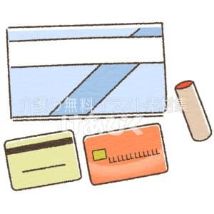通帳と印鑑・キャッシュカードのイラスト