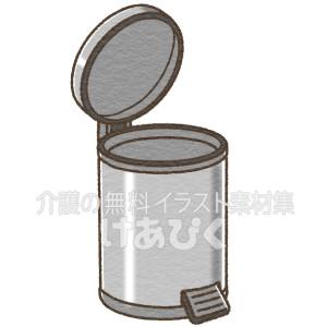 ペダル式ゴミ箱のイラスト