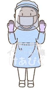 個人用防護具(PPE)のイラスト