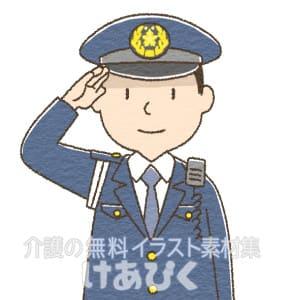 警察官(おまわりさん)のイラスト