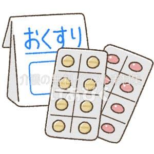 処方された薬のイラスト