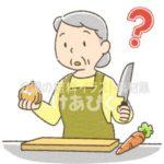 料理の手順がわからなくなる高齢者のイラスト(実行機能障害)