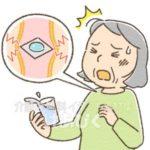 薬の包装シートの誤飲をする高齢者のイラスト