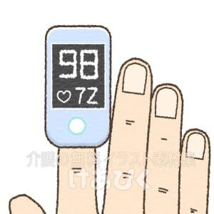 パルスオキシメーター(血中酸素飽和度測定器)のイラスト