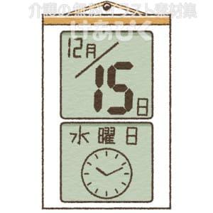 日めくりタイプの電波時計のイラスト