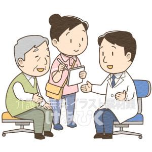 医師の話を記録する介護士のイラスト