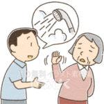 入浴を拒否する高齢者のイラスト