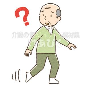 片足をひきづっている高齢者のイラスト