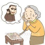 オレオレ詐欺の電話を受ける高齢者のイラスト