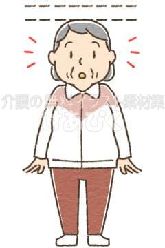 背が縮んでしまった高齢者のイラスト