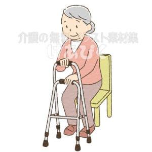サイドケインを使って立ち上がる高齢者のイラスト