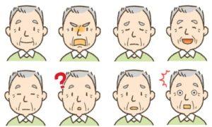高齢男性・表情アイキャッチ1
