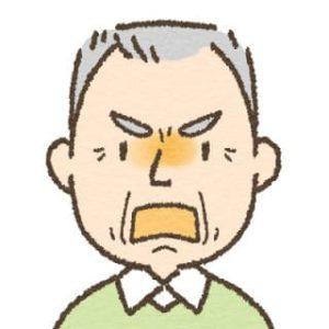 高齢男性・怒り