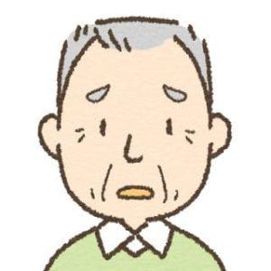 高齢者男性・青ざめ困惑