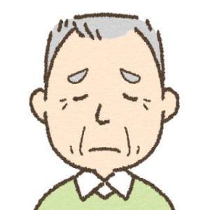 高齢男性・しょんぼり