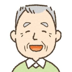 高齢男性・笑顔