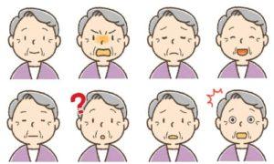 高齢女性・表情アイキャッチ1