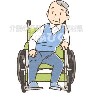 車椅子上でななめ座りをしているイラスト