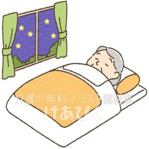 寝ている高齢者のイラスト